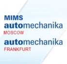 We invite you to visit us at the exhibition stands of Motordetal